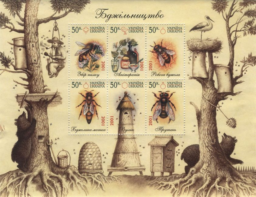Beekiping_on_Stamp_of_Ukraine_2001